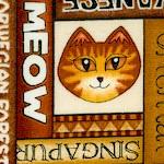 Wild Cats - Cat Patchwork by Dan Morris