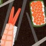 Chopsticks Please! Tossed Sushi on Black - LTD. YARDAGE AVAILABLE