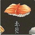 FB-sushi-M983