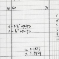 Architextures - Building Specs on Ledgers in Black and White