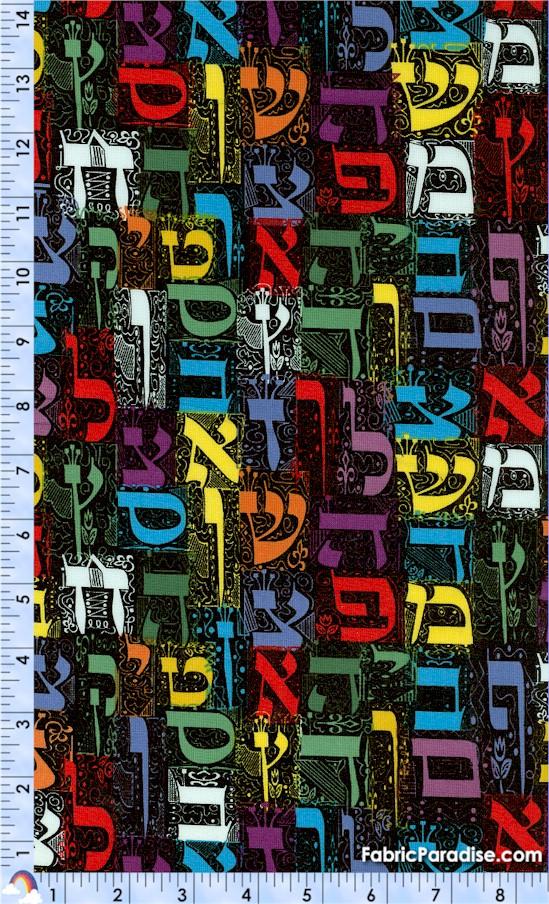 JU-hebrew-X993