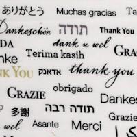 Appreciation - Gilded International Words of Thanks