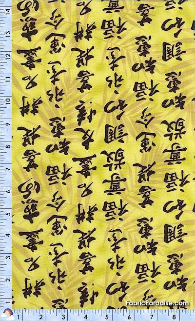 ORI-calligraphy-H842