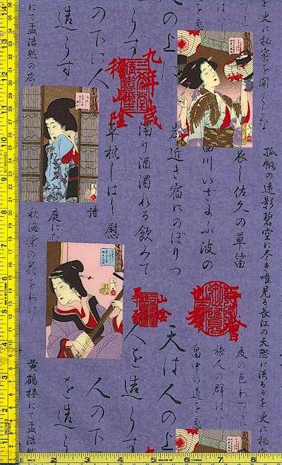 ORI-geisha-H385