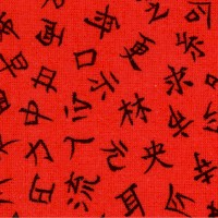Kantan Kanji - Tossed Chinese Characters in Black on Red