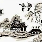 Little Island - Asian Scenic Toile