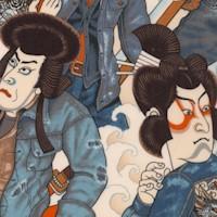 ORI-samurai-R346